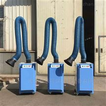 移动式工业焊接烟尘除尘器