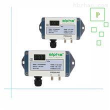 阿尔法变送器alpha178 气体差压压力