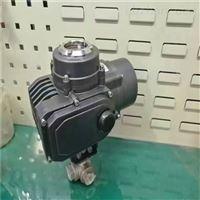 Q915F电动内螺纹三通球阀