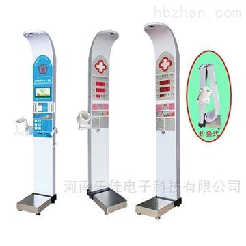 HW-900B超声波体检健康体检一体机