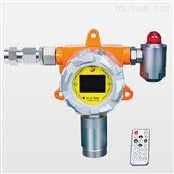 GT-SY-2200固定式激光甲烷气体检测报警仪