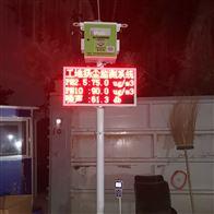 煤矿区智能扬尘监测管理体系