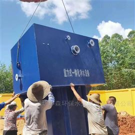 HS-JS重力式一体化净水设备 净水处理装置