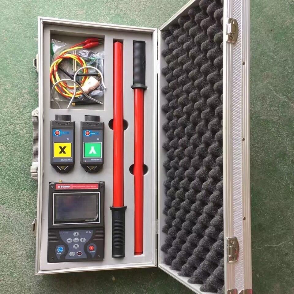无线高压核相仪语音数显
