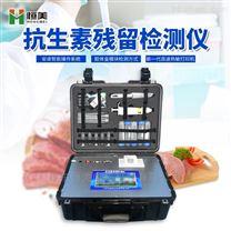 肉类抗生素检测仪器
