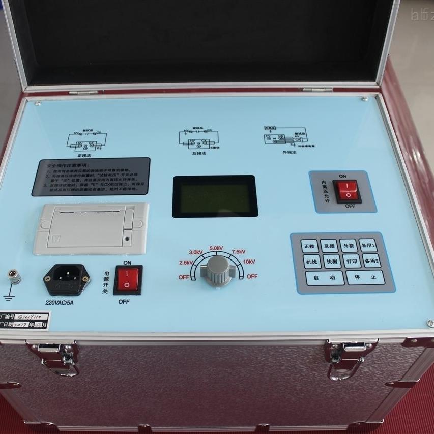 全自动抗干扰介损测试仪