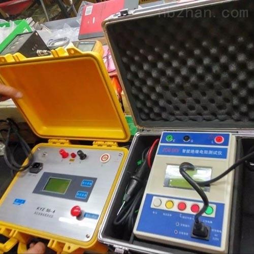 绝缘电阻测试仪可贴牌