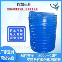 1吨乙酸环保加药桶