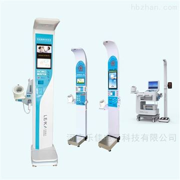 HW-V6000卫生院健康小屋一体机-健康体检设备