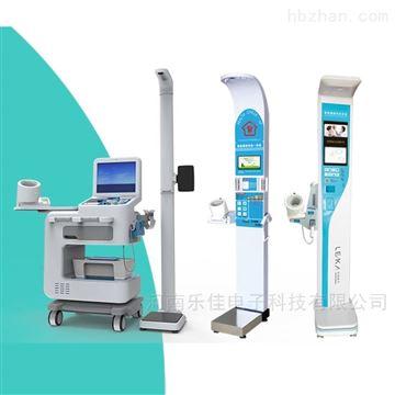 HW-V6000公共卫生体检健康小屋体检一体机