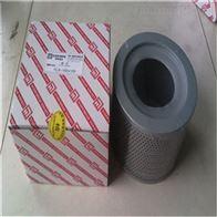 LH0160R黎明液压滤芯
