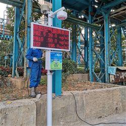 大气环境臭气污染网格化微型监测站