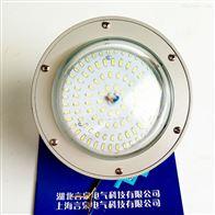 LED防潮防腐灯SW7140节能型吊杆式照明灯