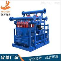 泥浆清洁器江苏海来生产供应