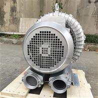 集尘机配套5.5kw高压气泵