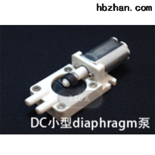 日本电装产业小型自吸泵diaphragm