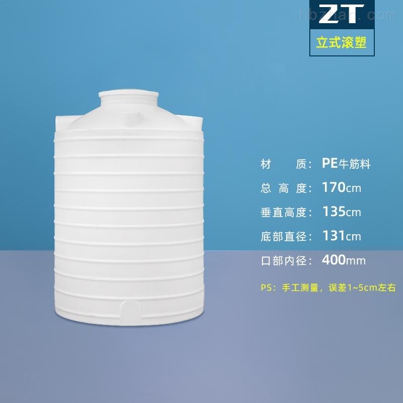 2吨塑料水塔特点