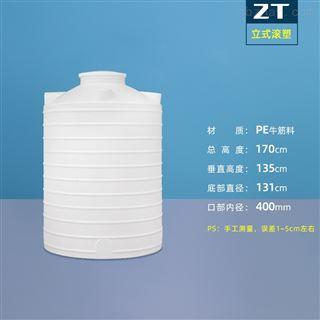 2吨塑料水塔厂家