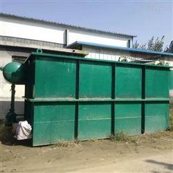 塑料颗粒污水处理设备河南许昌