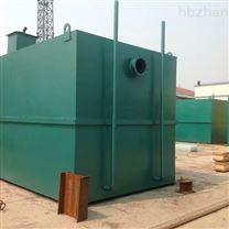 一体化污水处理设备工艺特点