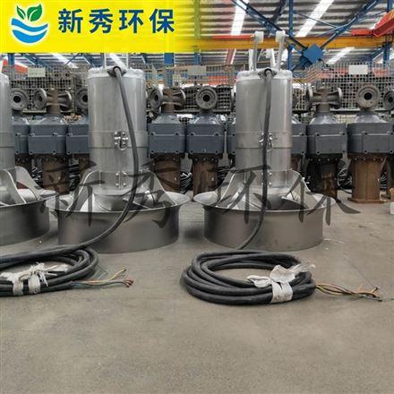 立式混合搅拌机 推流型潜水搅拌器厂家供货
