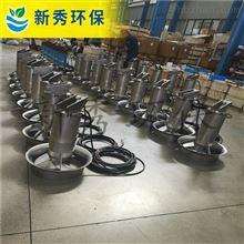 QJB7.5/6-640/3-232C潜水混合型搅拌机厂家—南京新秀环保设备
