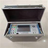 0.2級微機繼電保護測試儀