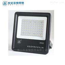 上海亚明新款FG25C 300W400W500WLED泛光灯