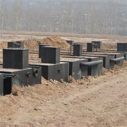 小区污水处理设备抚州