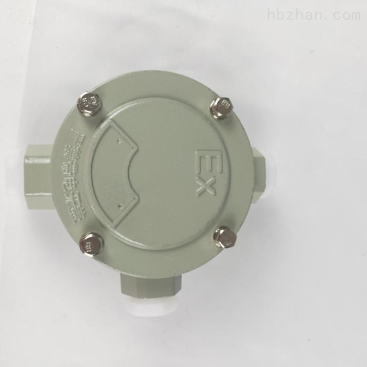 铸铝AH-G1/2直角通防爆接线盒