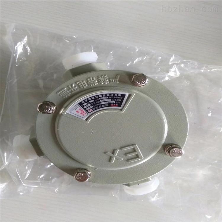 BHD51-DN20 防爆直角通6分,1寸圆形分线盒