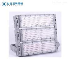 上海亚明TG41C 480W720W960W模组LED投光灯