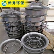QJB1.5/8-400/3-740C潛水混合型攪拌機廠家—南京新秀環保設備