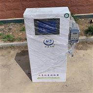 HS-100二氧化氯投加器加藥方法