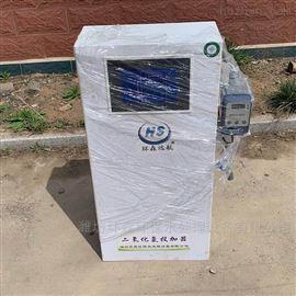 HS-100二氧化氯投加器加药方法