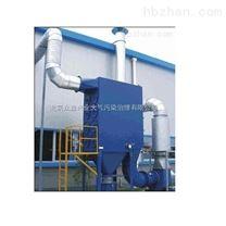 脉冲除尘器生产厂家