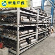 QJB10/12-620/3-480S潜水混合型搅拌机厂家—南京新秀环保设备