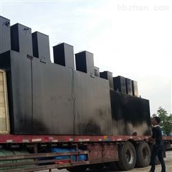 豆制品污水处理设备连云港