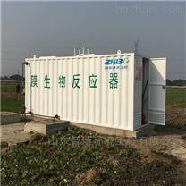 村庄乡镇景区污水处理设备