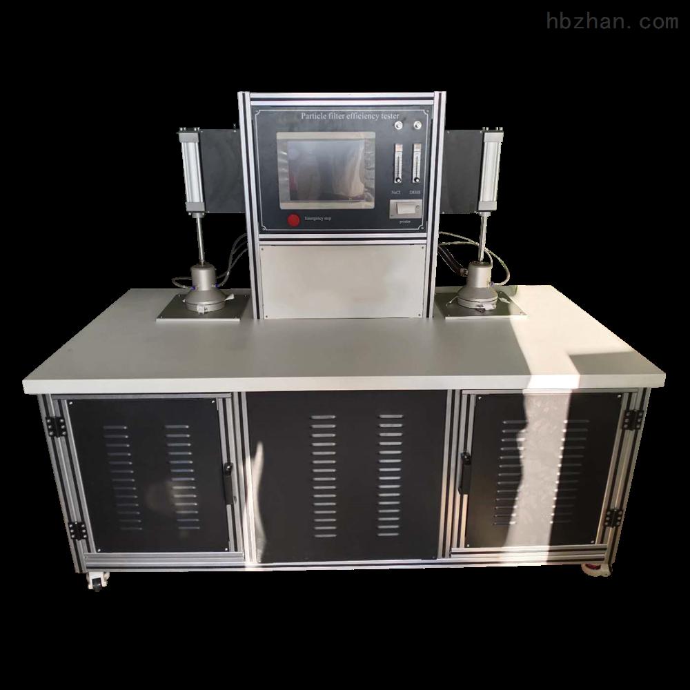 品牌SRT颗粒过滤效率测试仪