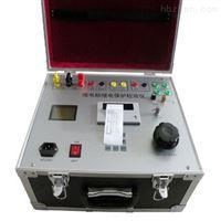 生產繼電保護測量儀