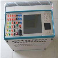 繼電保護測試儀(單片機型)