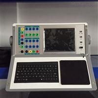 微機繼電保護測試系統
