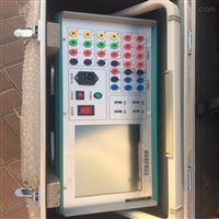 多功能繼電保護測試儀
