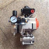 Q611F气动三片式内螺纹球阀