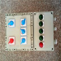 BXD51-6/16K40挂墙式防爆动力配电箱