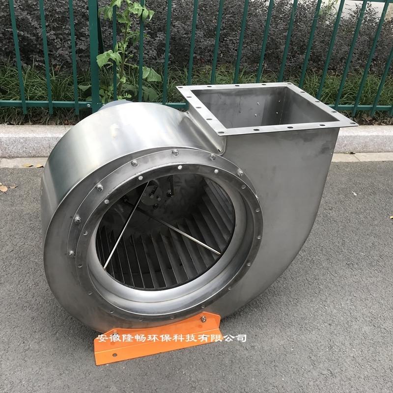 湖南抽热气不锈钢鼓风机