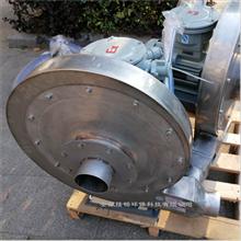 LC0.37/0.4KW耐高温不锈钢风机
