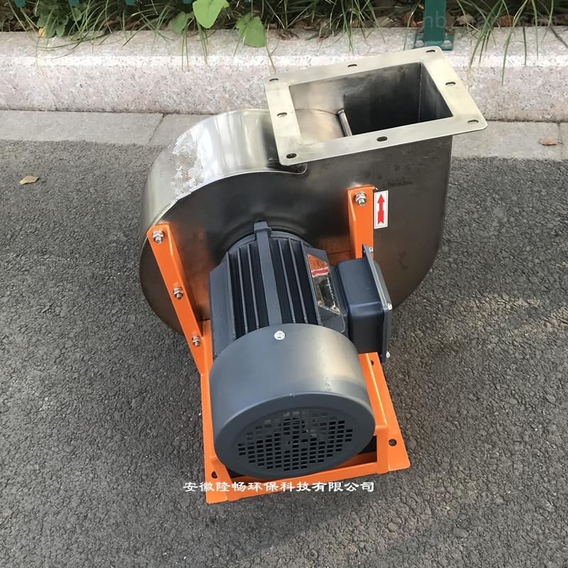 0.37/0.4KW耐高温不锈钢鼓风机