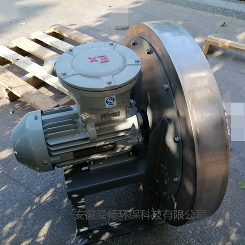 锅炉抽热风不锈钢鼓风机